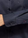 Рубашка базовая из хлопка oodji для женщины (синий), 13K03007B/26357/7900N