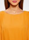 Платье из шифона с ремнем oodji для женщины (желтый), 11900150-5B/32823/5200N - вид 4