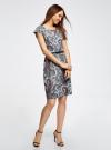 Платье трикотажное с ремнем oodji #SECTION_NAME# (разноцветный), 24008033-2/16300/1259E - вид 6