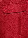 Пальто прямого силуэта из фактурной ткани oodji #SECTION_NAME# (красный), 10104043/43312/4500N - вид 5