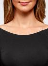 Платье с вырезом-лодочкой (комплект из 2 штук) oodji #SECTION_NAME# (черный), 14017001T2/47420/2900N - вид 4