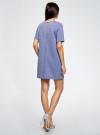 Платье из фактурной ткани прямого силуэта oodji #SECTION_NAME# (синий), 24001110-3/42316/7500N - вид 3