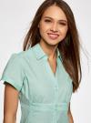 Рубашка с V-образным вырезом и отложным воротником oodji #SECTION_NAME# (бирюзовый), 11402087/35527/7300N - вид 4