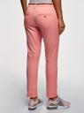 Брюки-чиносы хлопковые oodji для женщины (розовый), 11706204/46777/4101N