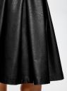 Юбка в складку из искусственной кожи oodji для женщины (черный), 11600371/42008/2900N