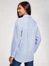 Рубашка oversize с вышивкой oodji #SECTION_NAME# (синий), 13K11004-1/45387/1070S - вид 3