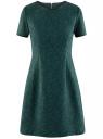 Платье приталенное кружевное oodji для женщины (зеленый), 11900213/45991/6C00L