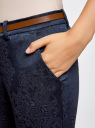 Брюки жаккардовые с ремнем oodji для женщины (синий), 21706021/45478/7900N