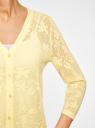Кардиган ажурной вязки oodji для женщины (желтый), 63210143-1/42948/5000N