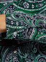 Туника принтованная из вискозы с ремнем oodji #SECTION_NAME# (зеленый), 21412057-4/24681/7962E - вид 5