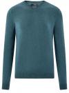 Пуловер базовый с V-образным вырезом oodji #SECTION_NAME# (зеленый), 4B212007M-1/34390N/6901M