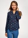 Блузка вискозная прямого силуэта oodji #SECTION_NAME# (синий), 21400394-1B/24681/7919O - вид 2
