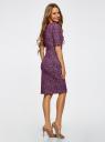 Платье облегающее с вырезом-лодочкой oodji #SECTION_NAME# (фиолетовый), 24008310-3/47255/8810E - вид 3