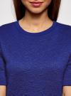 Свитшот из фактурной ткани с коротким рукавом oodji #SECTION_NAME# (синий), 24801010-10/46435/7500N - вид 4