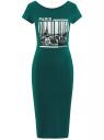 Платье миди с вырезом на спине oodji для женщины (зеленый), 24001104-7/47420/6E55P