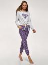 Пижама хлопковая с брюками oodji для женщины (фиолетовый), 56002222-2/46158/2083Z