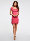 Платье хлопковое со сборками на груди oodji #SECTION_NAME# (розовый), 11902047-2B/14885/4D01N - вид 2