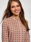 Блузка принтованная из вискозы с воротником-стойкой oodji #SECTION_NAME# (бежевый), 21411063-1/26346/3512F - вид 4