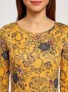 Платье трикотажное с вырезом-капелькой на спине oodji #SECTION_NAME# (желтый), 24001070-5/15640/5725F - вид 4