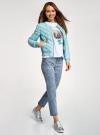 Куртка стеганая с круглым вырезом oodji для женщины (бирюзовый), 10203079/49439/7300B - вид 6