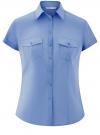Рубашка хлопковая с нагрудными карманами oodji #SECTION_NAME# (синий), 13L02001B/45510/7501N