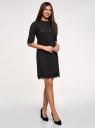 Платье прямого силуэта с кружевом oodji #SECTION_NAME# (черный), 14008033-1/48881/2991P - вид 6