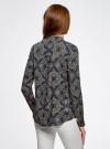 Блузка из вискозы принтованная с воротником-стойкой oodji #SECTION_NAME# (синий), 21411063-2/26346/7923E - вид 3