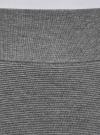 Юбка-карандаш в рубчик oodji #SECTION_NAME# (серый), 73612019-2/38045/2500M - вид 4