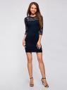 Платье с кружевными рукавами oodji для женщины (синий), 73912206-1/40022/7900N