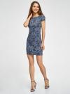 Платье трикотажное с принтом oodji #SECTION_NAME# (синий), 14001117-4/16564/7912G - вид 6