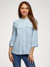 Блузка вискозная с регулировкой длины рукава oodji #SECTION_NAME# (синий), 11403225-9B/48458/7000N - вид 2