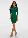 Платье облегающего силуэта на молнии oodji #SECTION_NAME# (зеленый), 14001105-6B/46944/6E00N - вид 6