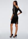 Трикотажное платье oodji #SECTION_NAME# (черный), 24011006/22472/2900N - вид 3