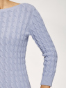 """Джемпер """"в косичку"""" с вырезом-лодочкой oodji для женщины (синий), 63810234/45219/7001M"""