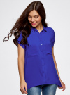 Блузка с короткими рукавами и карманами на пуговицах oodji #SECTION_NAME# (синий), 11400391-2B/24681/7500N - вид 2