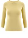 Джемпер базовый с рукавом 3/4 oodji #SECTION_NAME# (желтый), 63812579B/38149/6700N