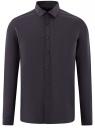 Рубашка базовая приталенного силуэта oodji #SECTION_NAME# (синий), 3B110012M/23286N/7902N