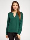 Блузка с вырезом-капелькой и металлическим декором oodji #SECTION_NAME# (зеленый), 21400396/38580/6900N - вид 2