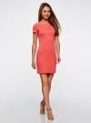Платье трикотажное с вырезом-лодочкой oodji #SECTION_NAME# (красный), 14001117-2B/16564/4300N - вид 6