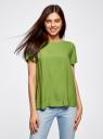 Блузка вискозная свободного силуэта oodji #SECTION_NAME# (зеленый), 21411119-1/26346/6B00N - вид 2