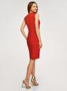 Платье облегающего силуэта с потайной молнией oodji для женщины (красный), 12C02007B/42250/4500N
