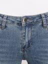Джинсы клеш базовые oodji для женщины (синий), 12102079/45785/7000W