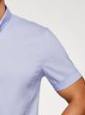 Рубашка базовая с коротким рукавом oodji #SECTION_NAME# (синий), 3B240000M/34146N/7000N - вид 5