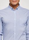 Рубашка приталенная с пуговицами на воротнике oodji #SECTION_NAME# (синий), 3L110256M/46247N/1075C - вид 4