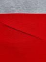 Юбка трикотажная с асимметричным низом oodji для женщины (красный), 14101101/48152/4500N