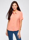 Блузка вискозная с короткими рукавами oodji #SECTION_NAME# (оранжевый), 11411137B/14897/5400N - вид 2