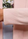 Кардиган комбинированный без застежки oodji для женщины (розовый), 63212592/45641/4040F