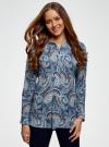 Блузка удлиненная с этническим орнаментом oodji для женщины (бирюзовый), 21405135/45192/7370E - вид 2