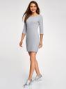 Платье трикотажное базовое oodji #SECTION_NAME# (серый), 14001071-2B/46148/2000M - вид 6