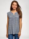 Блузка с короткими рукавами и нагрудными карманами oodji #SECTION_NAME# (синий), 21412132-2B/24681/7912E - вид 2